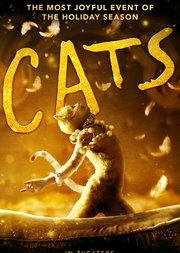 Προβολή Ταινίας 'Cats' στην Odeon Entertainment