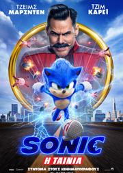 Προβολή Ταινίας 'Sonic the Hedgehog' στην Odeon Entertainment