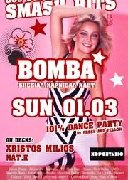 80s - 90s Smash Hits presents Bomba στο Χοροστάσιο