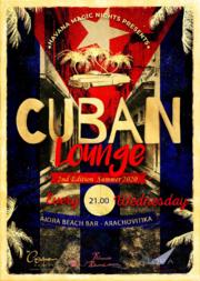 Cuban Lounge Nights 2020 στην Αιώρα