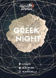 Greek Night at Beau Rivage