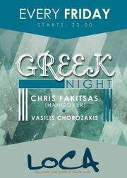 Greek Night at Loca Beach Club