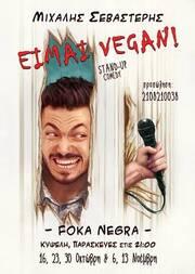 Μιχάλης Σεβαστέρης - «Είμαι Βίγκαν» στο Foka Negra