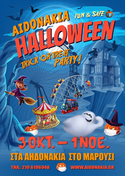 Halloween στα Αηδονάκια
