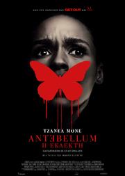 Προβολή Ταινίας 'Antebellum' στην Odeon Entertainment