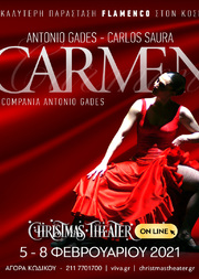 Carmen at Christmas Theater On Line