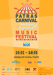 Patras Carnival Music Festival