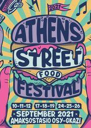 Athens Street Food Festival 2021