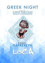 Greek Night at Loca