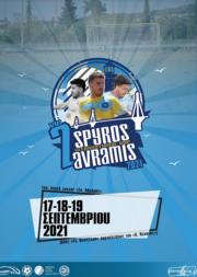 2nd Spyros Avramis International Beach Soccer Cup στο γήπεδο άμμου του ΠΕΑΚ