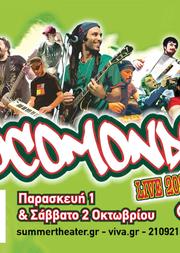 Locomondo live στο Faliro Summer Theater
