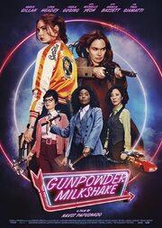Προβολή Ταινίας 'Gunpowder Milkshake' στην Odeon Entertainment
