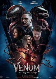 Προβολή Ταινίας 'Venom 2' στην Odeon Entertainment