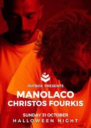 Christos Fourkis - Manolaco at Disco Room