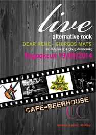 Alternative Rock Live @ Ciclo Beer House