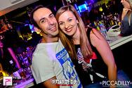 Σπάστε το @ Piccadilly Club 11-10-14 Part 2/3