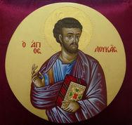 Πάτρα: Eτήσιες εκδηλώσεις στη μνήμη του Αγίου Ιατρού Ευαγγελιστή Λουκά