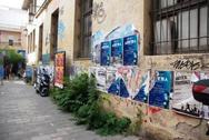 Πάτρα: Αφίσες παντού! - Ανεξέλεγκτη η κατάσταση στο κέντρο (pics)