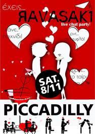 Έχεις... Ραβασάκι στο Piccadilly Club