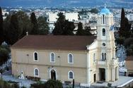 Πάτρα: Λειτουργία και αρτοκλασία την Κυριακή στην Παναγία Αλεξιώτισσα