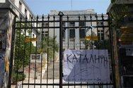 'Κύμα' καταλήψεων στα Πανεπιστήμια όλης της χώρας