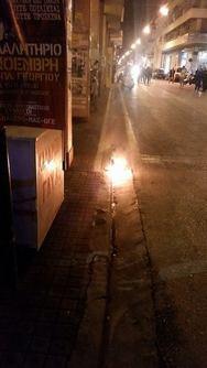 Πάτρα: Πορεία συμπαράστασης στους συλληφθέντες από αντιεξουσιαστές
