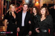 GOLDEN CHRISTMAS reveillon @ DISTINTO