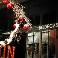 Βeaujolais Nouneau: H 'νέα άφιξη' σας περιμένει ήδη στο Bodegas!