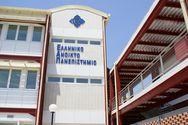 Πάτρα: Τελειώνει σήμερα η προθεσμία των αιτήσεων για το Ελληνικό Ανοικτό Πανεπιστήμιο