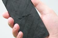 NoPhone: Το νέο smartphone που είναι αδιάβροχο και κοστίζει... λιγότερο από 10 ευρώ! (pics+video)