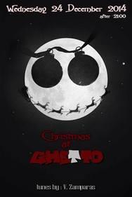 Christmas στο Ghetto
