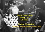 New Year's Party στο Ghetto