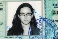 Αγγελιοφόρος μεταξύ Ξηρού και 'Πυρήνων της Φωτιάς' η 22χρονη Αγγελική από το Αίγιο