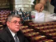 Αχαΐα: H Χρυσή Αυγή ανακοίνωσε το ψηφοδέλτιο της για τις εκλογές