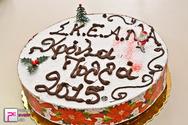 Πάτρα: Ο Σύλλογος Καταστημάτων Εστίασης και Αναψυχής έκοψε τη πίτα του - Δείτε φωτογραφίες