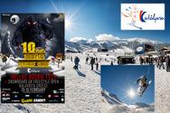 Παγκόσμιο Πρωτάθλημα Χιονοσανίδας Νέων & Εφήβων – World Rookie Tour στο Χιονοδρομικό Κέντρο Καλαβρύτων