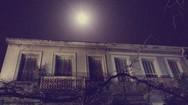 Πάτρα: «Και είχε ένα φεγγάρι…» - Η πανσέληνος έκανε τους φοιτητές να αφήσουν το διάβασμα!