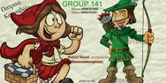 Group 141: Robin Hood κυνηγώντας κοκκινοσκουφίτσες