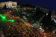 «Give Greece A Chance»: Το τραγούδι των μαθητών που σπάει ρεκόρ στο youtube (video)
