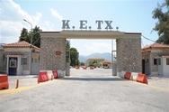 Πάτρα: Κάποιοι βρίσκονται σε διατεταγμένη υπηρεσία για να κλείσουν το στρατόπεδο του ΚΕΤΧ