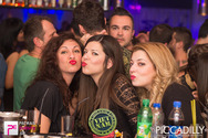Vietnam Ladies Night at Piccadilly Club 07-03-15 Part 2/2