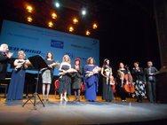 Πάτρα: Με επιτυχία η συναυλία «Alma Livre – Ελεύθερη Ψυχή» στο Δημοτικό Θέατρο Απόλλων