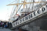 Οι Πατρινοί 'πειρατές' που έκαναν απόβαση στο ρωσικό ιστιοφόρο Kruzenshtern (pics)