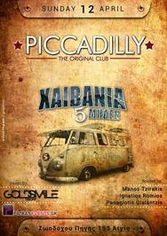 Χαϊβάνια 5 Μηδέν στο Piccadilly Club