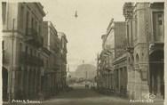 Πάσχα στην Πάτρα το 1900!