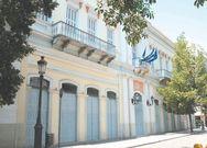 Πάτρα: O Δήμος θα διευκολύνει τις εκδηλώσεις για την Εργατική Πρωτομαγιά