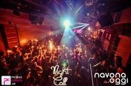 Nightcall στο Navona Club di Oggi 23-04-15 Part 1/2