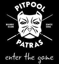 Το Pitpool Patras… δεν δαγκώνει!