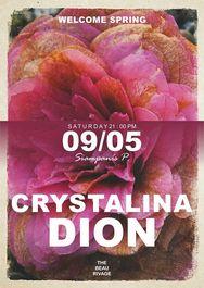 Siampanis P. - Guest Dee Jay - Crystalina Dion στο Beau Rivage