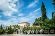 Περιήγηση και φωτογραφικός περίπατος από τους Patrinistas στην Achaia Clauss!